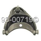 Front Left Upper Control Arm - C2500 Models