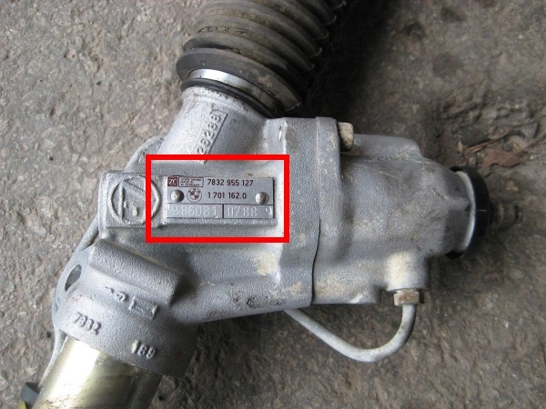 Steering Rack OEM Tag Location
